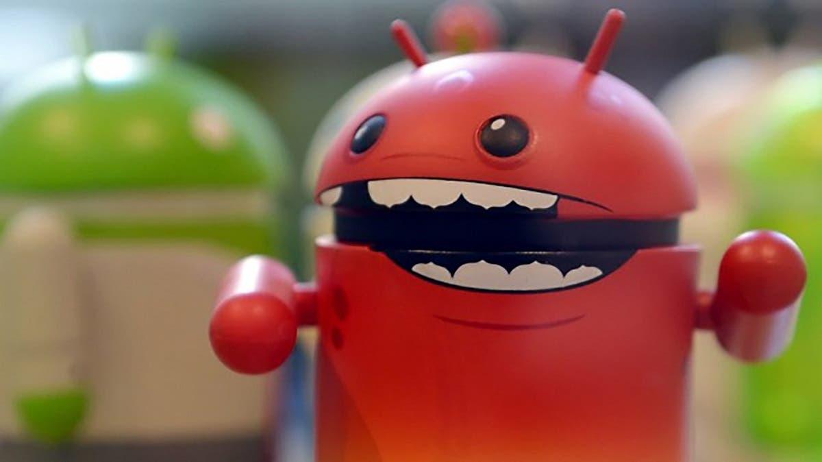 android spywqare